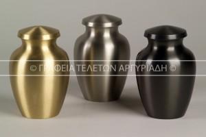 urns-set